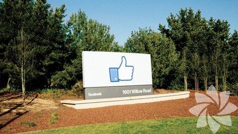 Facebook ofisleri...